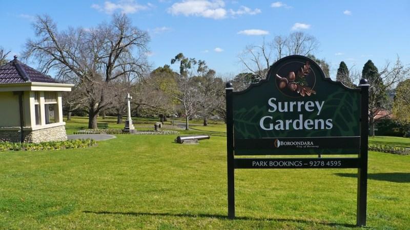 surrey-gardens-surrey-hills